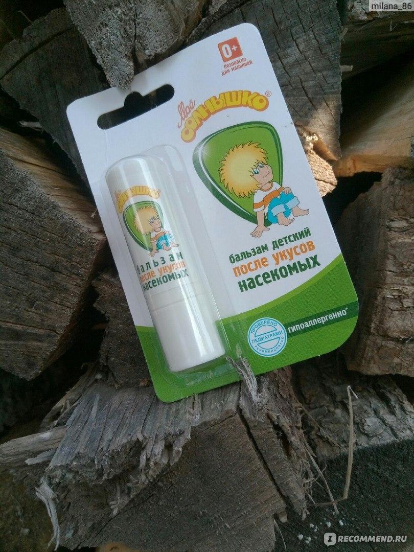 Народные средства от укусов комаров для детей до года