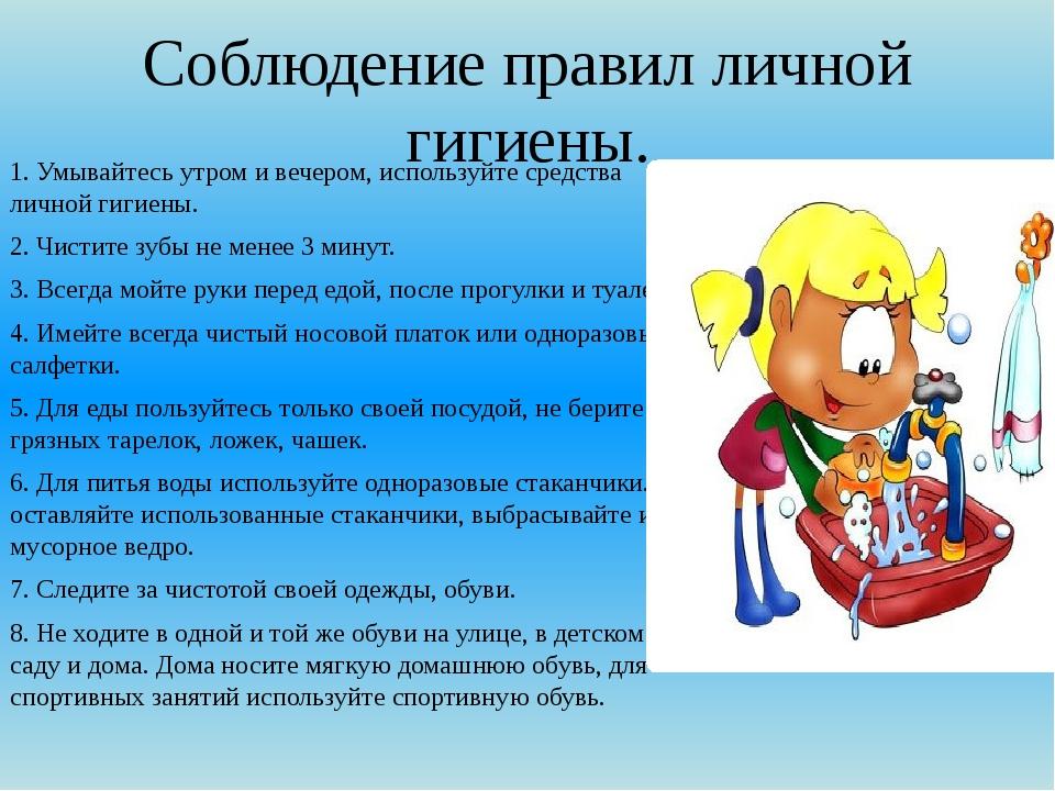 Детская культура и гигиена: прививаем основные навыки с младенчества