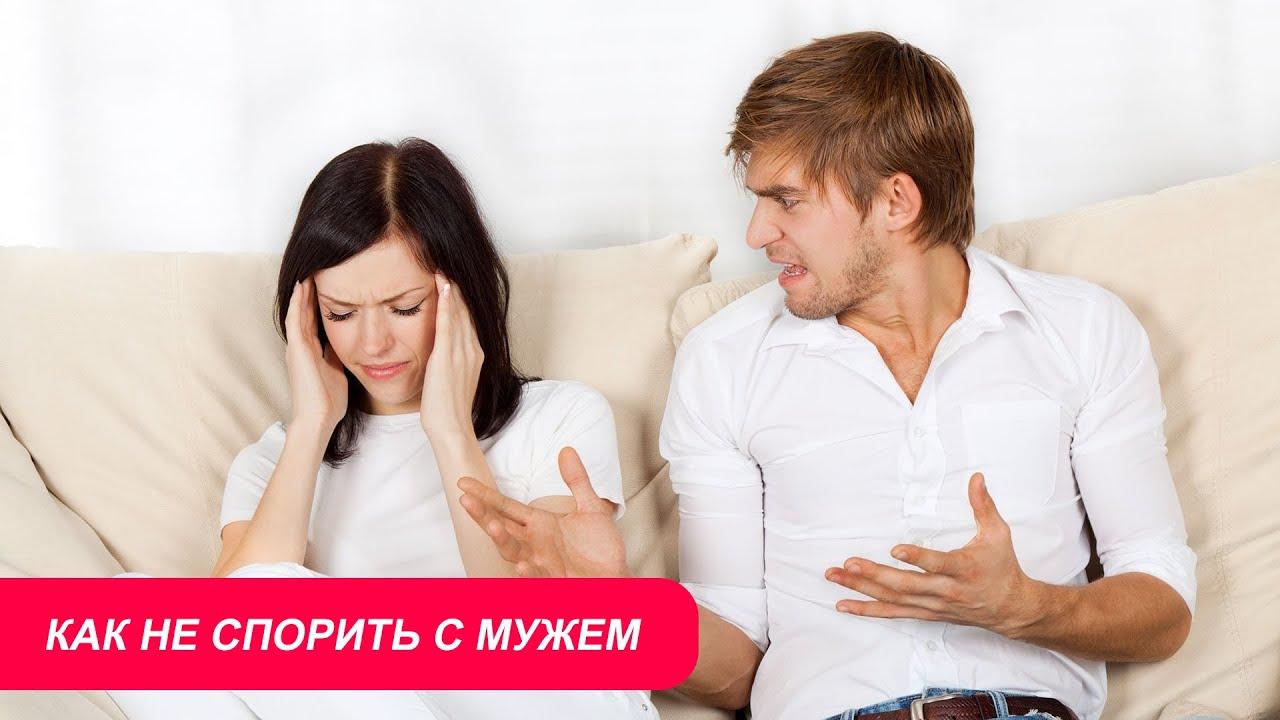 Отношения с детьми мужа от первого брака – что делать, если в них есть ревность или ненависть?