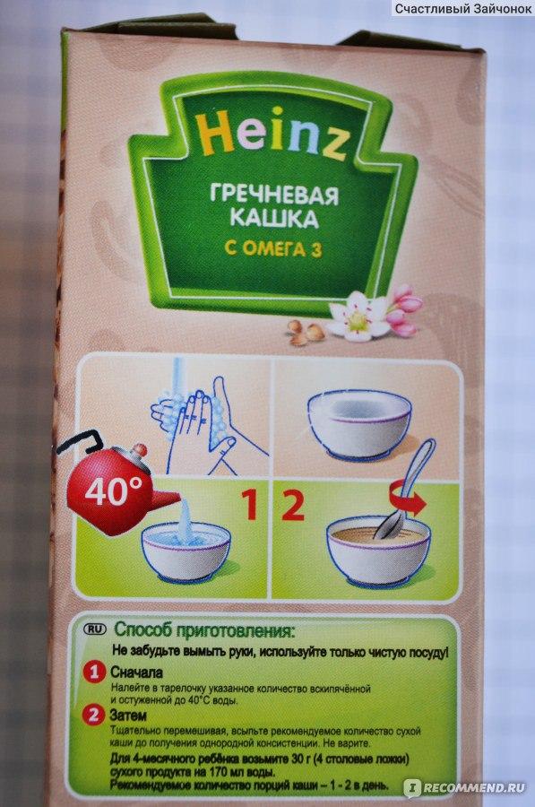 Каши для прикорма с 6 месяцев: что лучше давать грудничку, как правильно варить