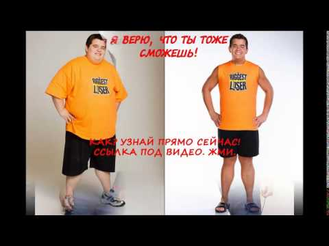 Диета для подростков для похудения 13,14,15 лет | меню диеты для подростков | как похудеть подростку