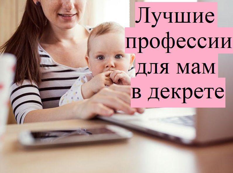 Как собрать аудиторию «мамы» в инстаграме в программе socialkit