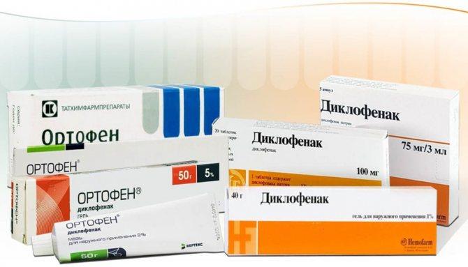 Какие обезболивающие можно при грудном вскармливании (гв): безопасные таблетки, свечи и мази, которые разрешены сразу после родов