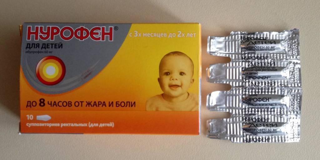 Что давать новорожденным от температуры: список самых эффективных препаратов