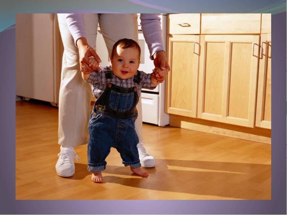 Учим ребенка ходить: советы и упражнения