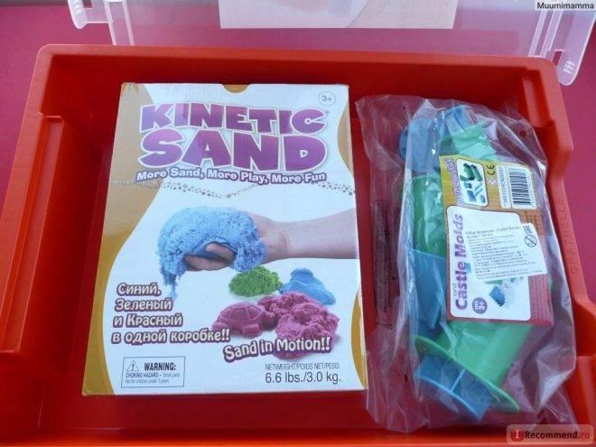 Живой песок для детей, своими руками: рецепт, отзывы, состав