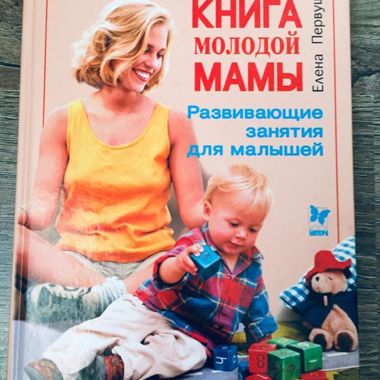 Лучшие книги по саморазвитию и личностному росту, которые помогут стать успешным и счастливым