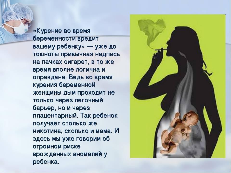 Грудное вскармливание и курение: можно ли совмещать и какие будут последствия / mama66.ru