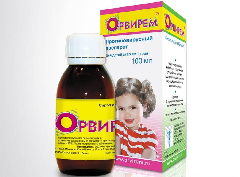 Инструкция по применению противовирусного сиропа орвирем для детей разного возраста