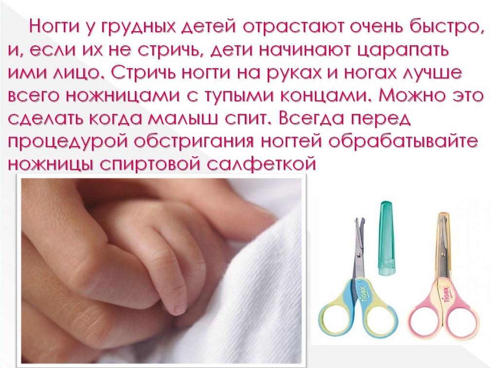 Что нужно знать о детском маникюре, чтобы избежать проблем с ногтями у малышей