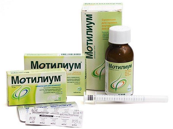 Что дать ребенку при рвоте: противорвотные средства и препараты от тошноты (таблетки, сиропы, свечи) | konstruktor-diety.ru