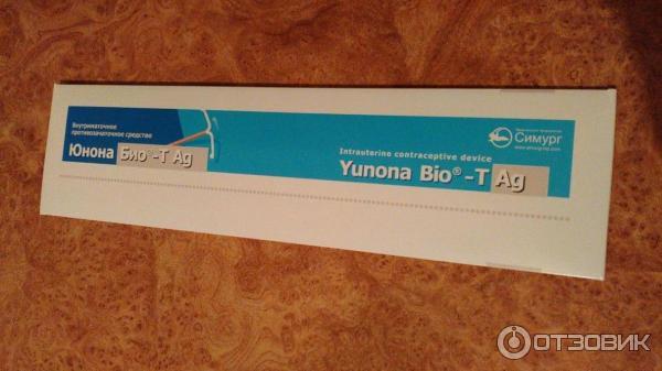 Спираль юнона био-т ag, контрацептив внутриматочный