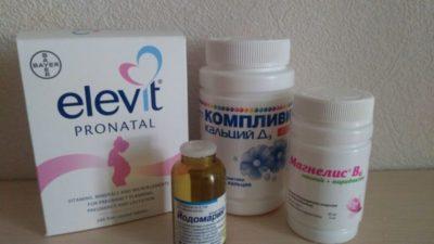 Рейтинг лучших витаминов для беременных: список, отзывы, инструкции