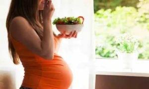 Что делать, если кисло во рту при беременности?