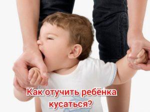 Как отучить ребенка сосать палец | уроки для мам