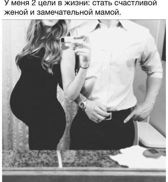 10 вещей, которые не стоит говорить беременной жене