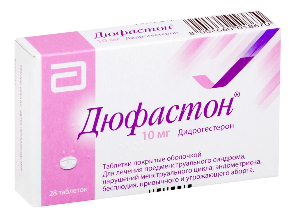 Препараты для стимуляции овуляции: таблетки, витамины, гормоны