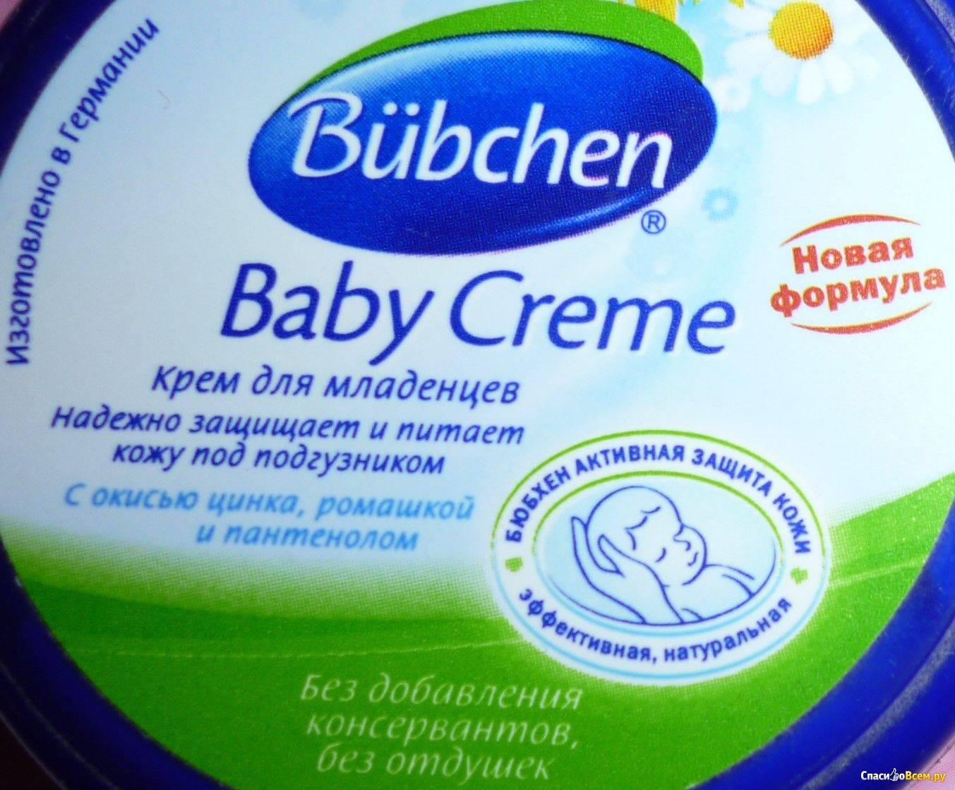 Крем бюбхен под подгузник: применение с первых дней жизни, состав детского средства от опрелостей, отзывы