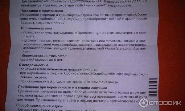 Какие лекарства можно пить при простуде беременным на ранних сроках. horoshayaberemennost.ru