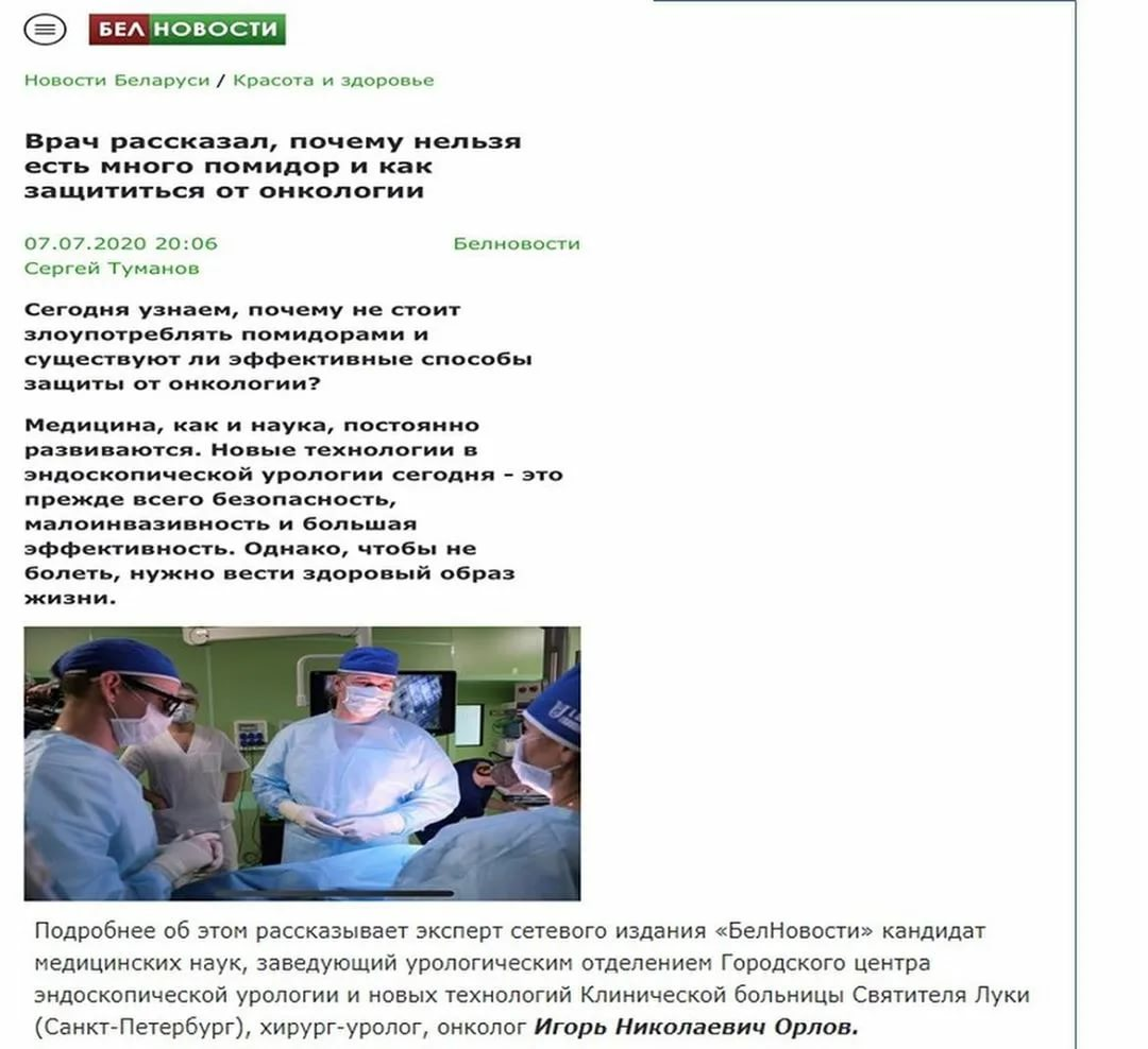 5 фактов об инвагинации кишечника от врача-педиатра