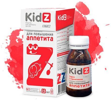Витамины для детей для повышения аппетита: от 1 года до 2-3 лет   konstruktor-diety.ru