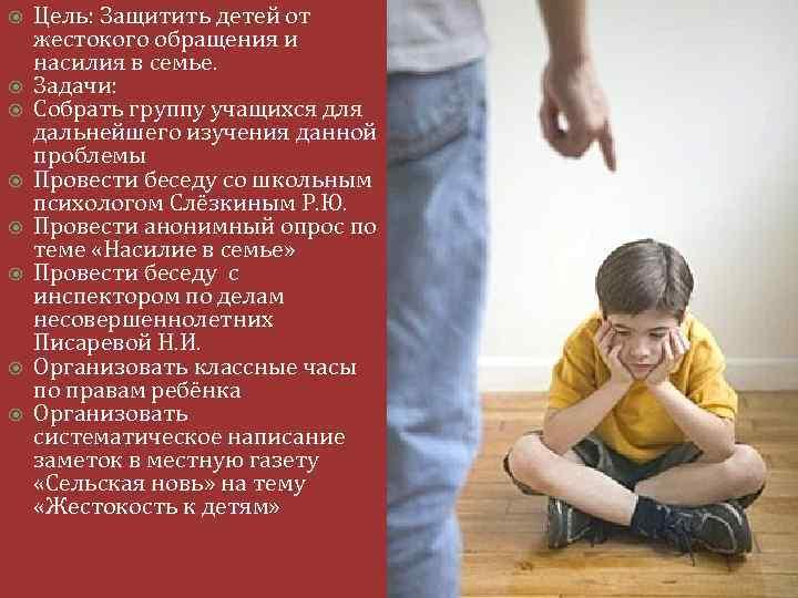 История о жестокости мужа по отношению к родным детям