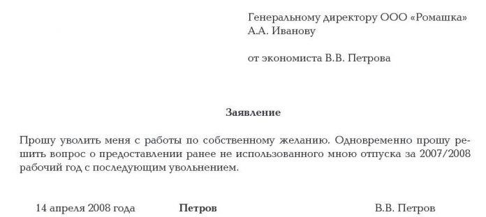 Соглашение об использовании персональных данных