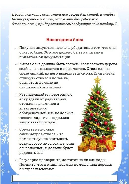 20 простых и интересных идей, чем заняться с детьми на новогодних каникулах | lisa.ru