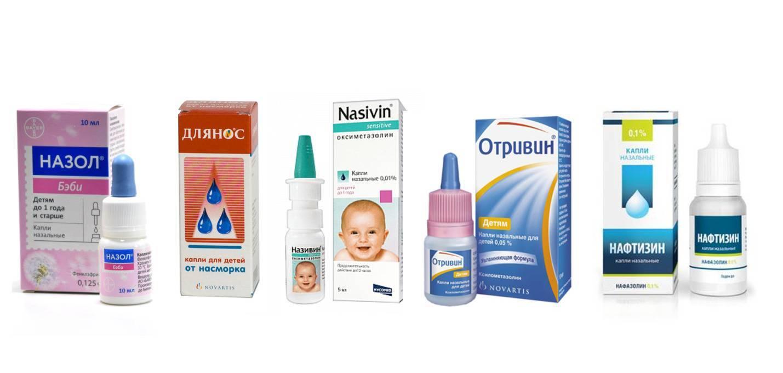 Каковы причины и как лечить заложенность уха при простуде и при насморке в домашних условиях? - семейная клиника опора г. екатеринбург