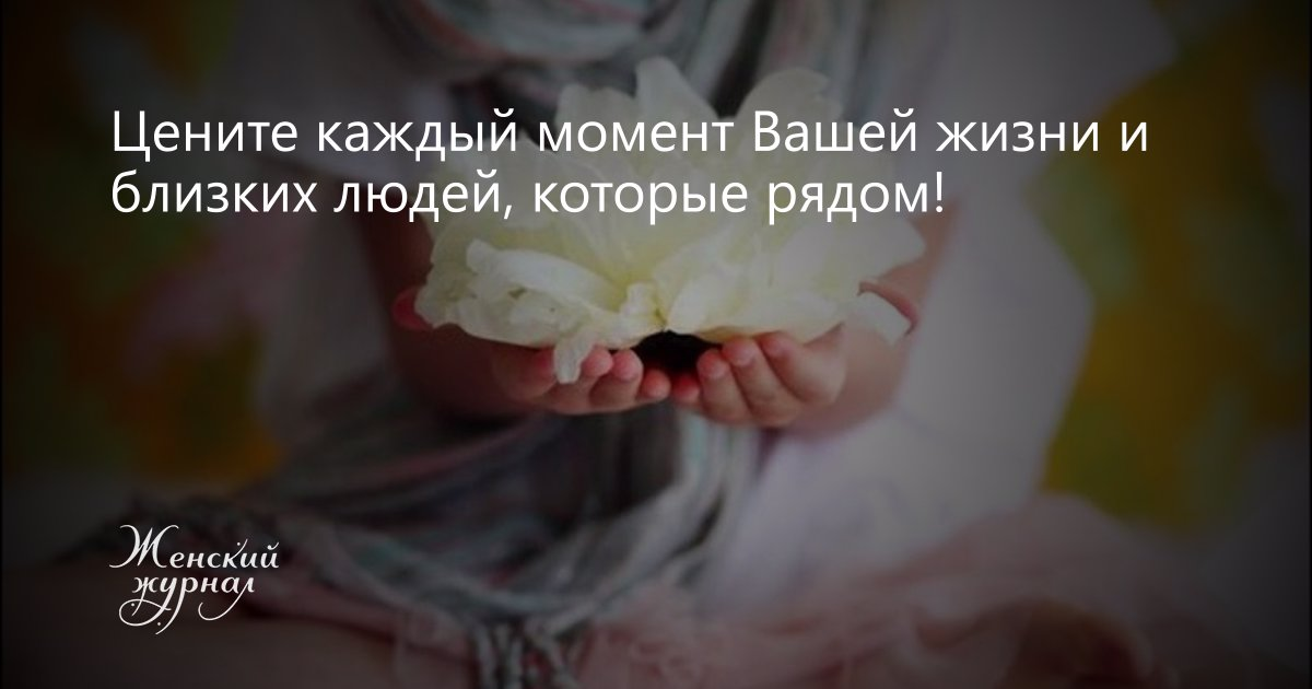 Рождение детей меняет все. как дети меняют нашу жизнь