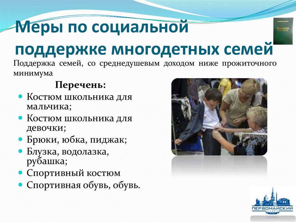 Разговор с многодетной мамой   публикации   православие в татарстане   портал татарстанской митрополии
