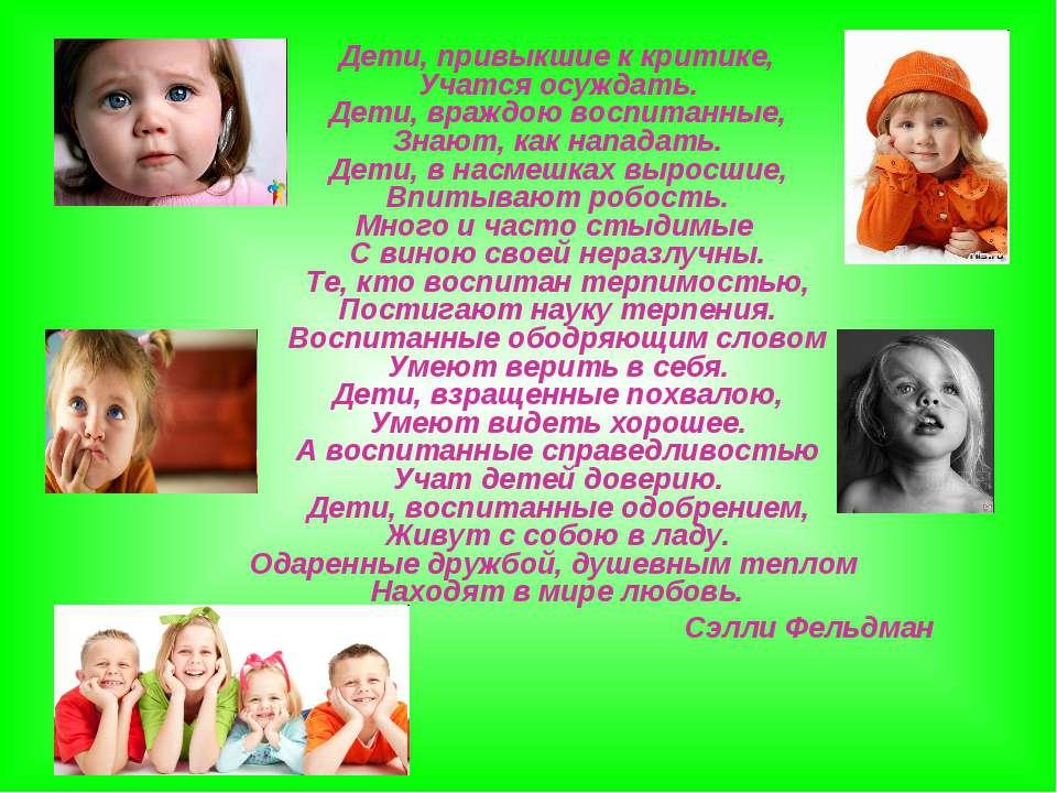 Как правильно ухаживать маме за новорожденным ребенком - 8 советов