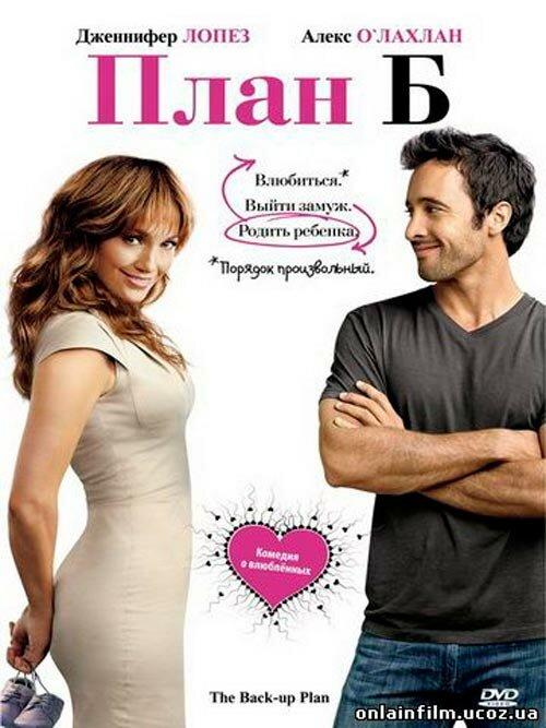 Какие хорошие комедии про беременность. список лучших фильмов комедий о беременности и описание — беременность. беременность по неделям.