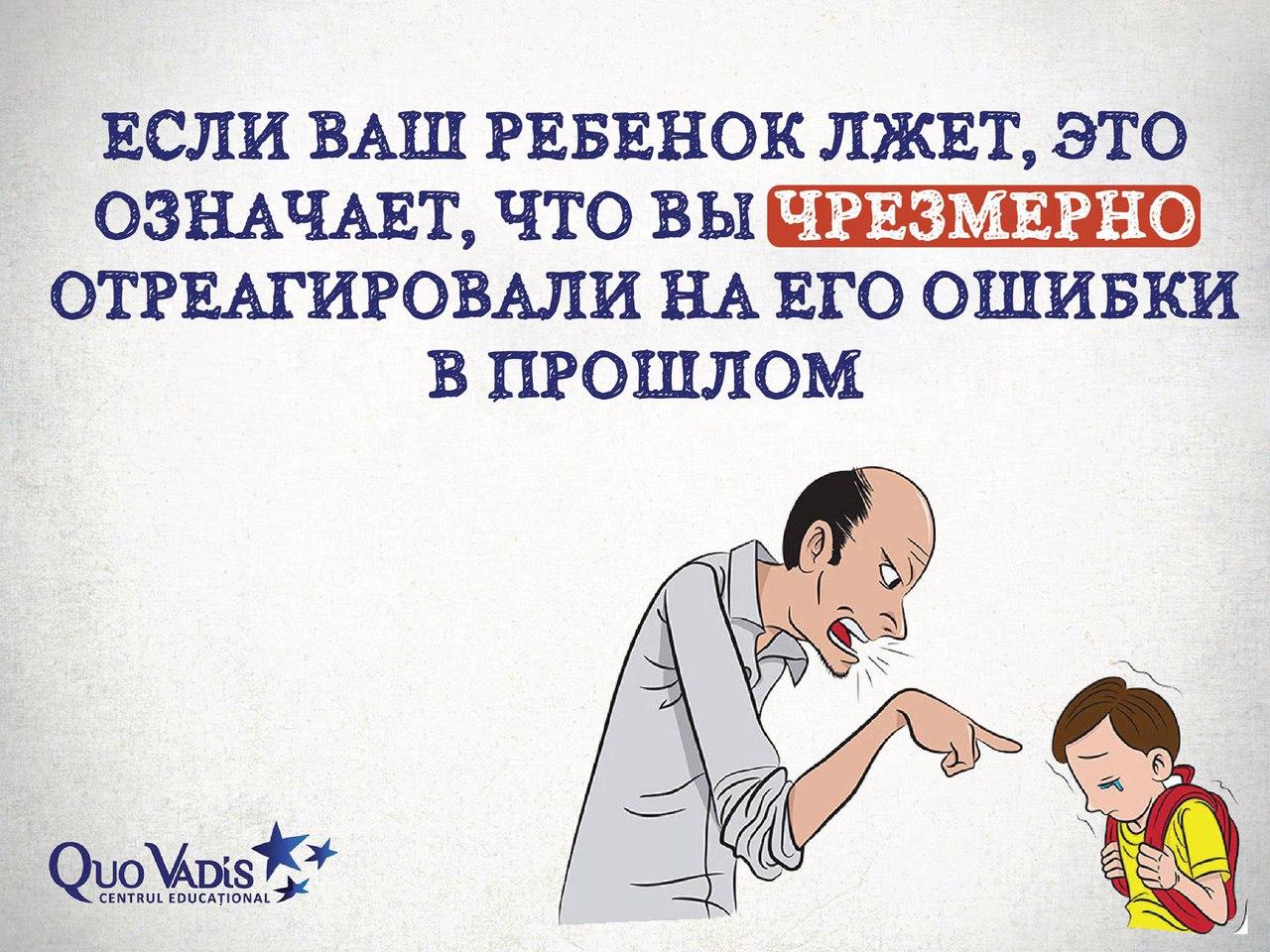 10 причин плохого поведения детей