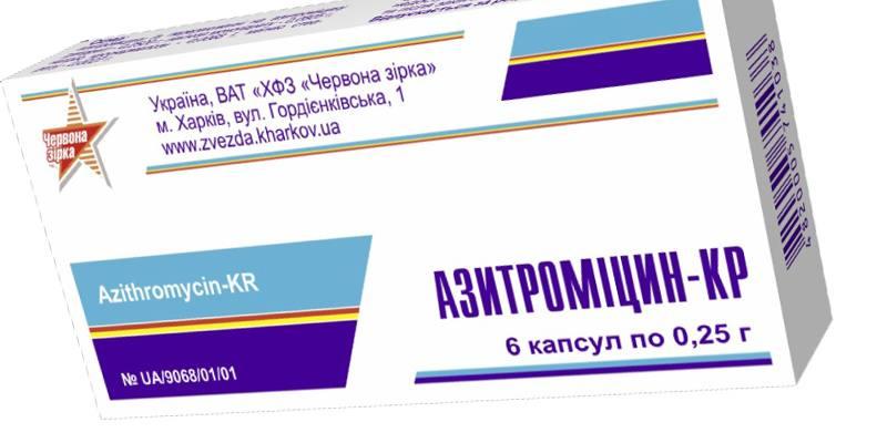 Антибиотики при бронхите: список лучших таблеток нового поколения
