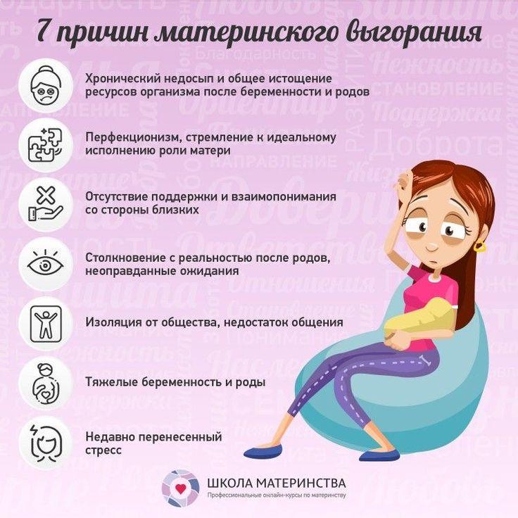 10 советов для молодых мам | официальный сайт huggies