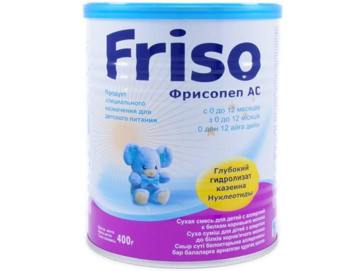 Детская молочная смесь friso фрисолак (фрисовом)
