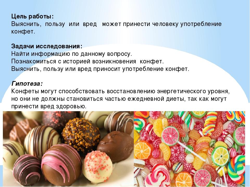 Текст прямого эфира светланы бронниковой «сколько сладкого можно ребенку?»