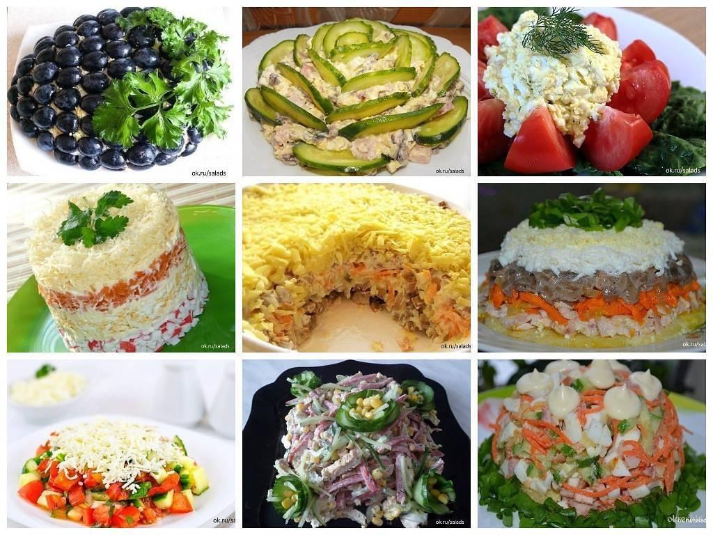 Cалаты для детей: рецепты с фото простые и вкусные на день рождения