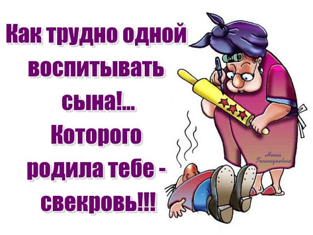 Женские фразы, которые очень раздражают мужчин (твоего тоже) | lisa.ru
