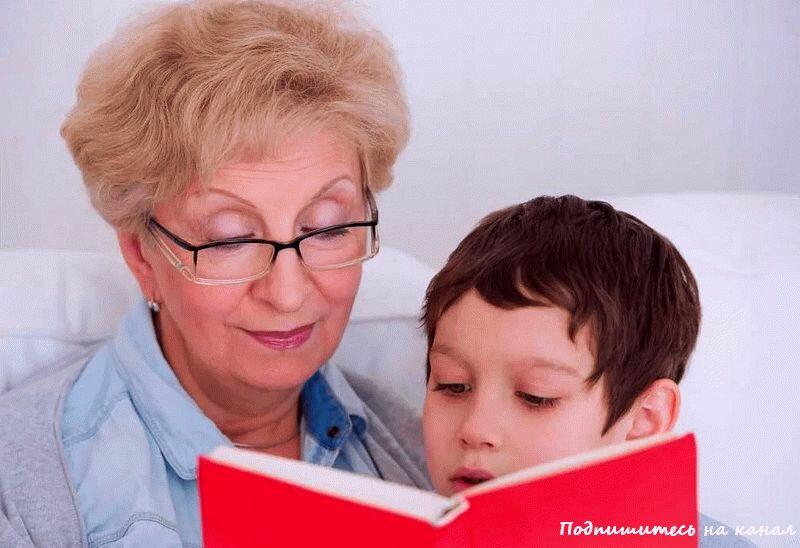 Фразы, которые хорошая бабушка не скажет