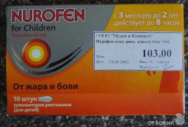 Свечи «нурофен» для детей: инструкция при применению детских свечей, цена и дозировка для детей от 3 лет, через сколько действует, отзывы