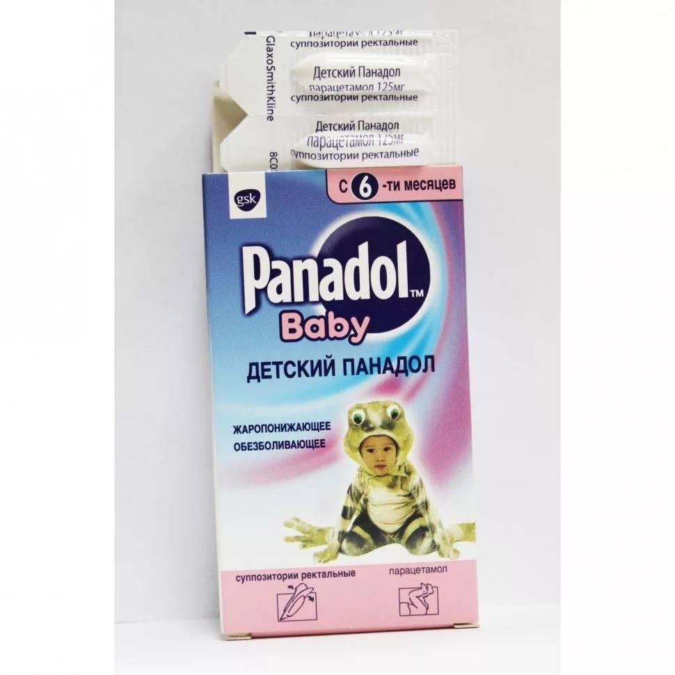 Сироп «панадол» для детей: инструкция по применению, детская дозировка и цена, через сколько действует, состав и отзывы