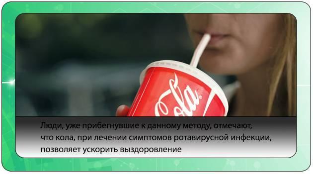 Вредна ли детям кока-кола? ответ доктора комаровского вас очень удивит!
