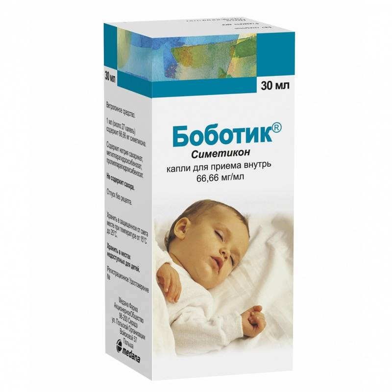 Эспумизан для новорождённых: дозировка, как часто можно давать, через сколько действует, вреден ли?