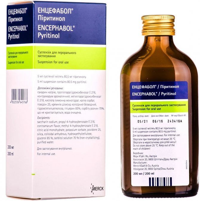 Сироп, таблетки 100 мг «энцефабол»: инструкция, цены и отзывы