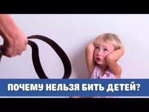 Как сдержаться и не шлепать ребенка?
