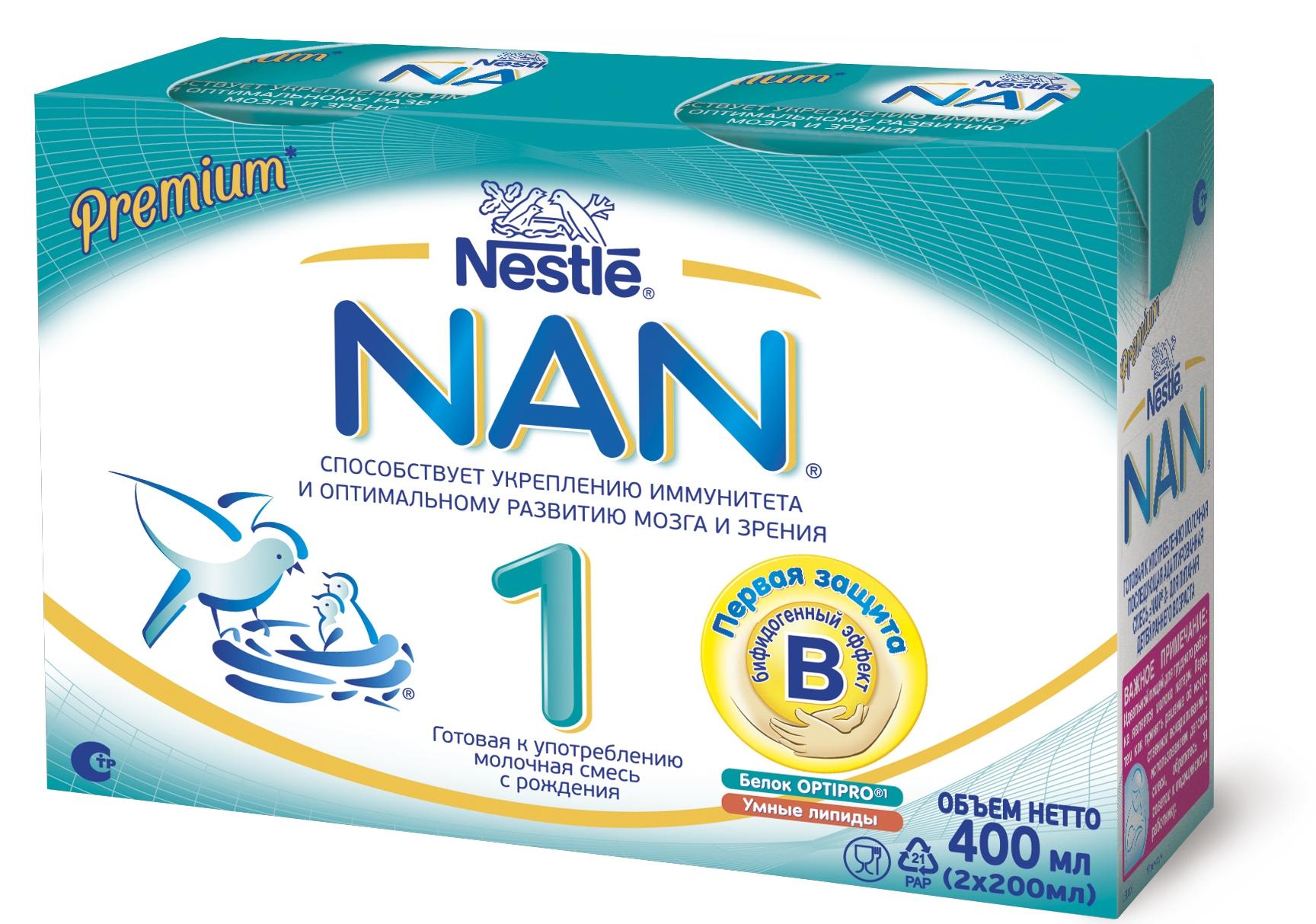 Отзыв педиатра о смеси nan гипоаллергенный 1 - топотушки