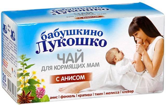 Выбираем лучший чай для повышения лактации для кормящих мам