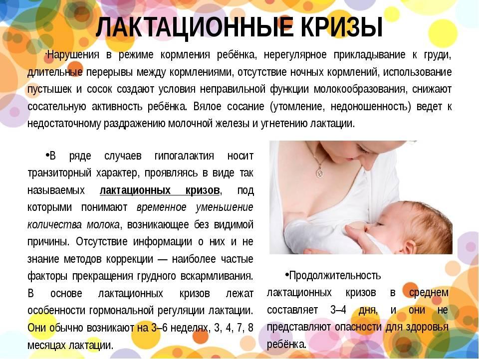 Забеременеть во время грудного вскармливания, 4 сигнала организма
